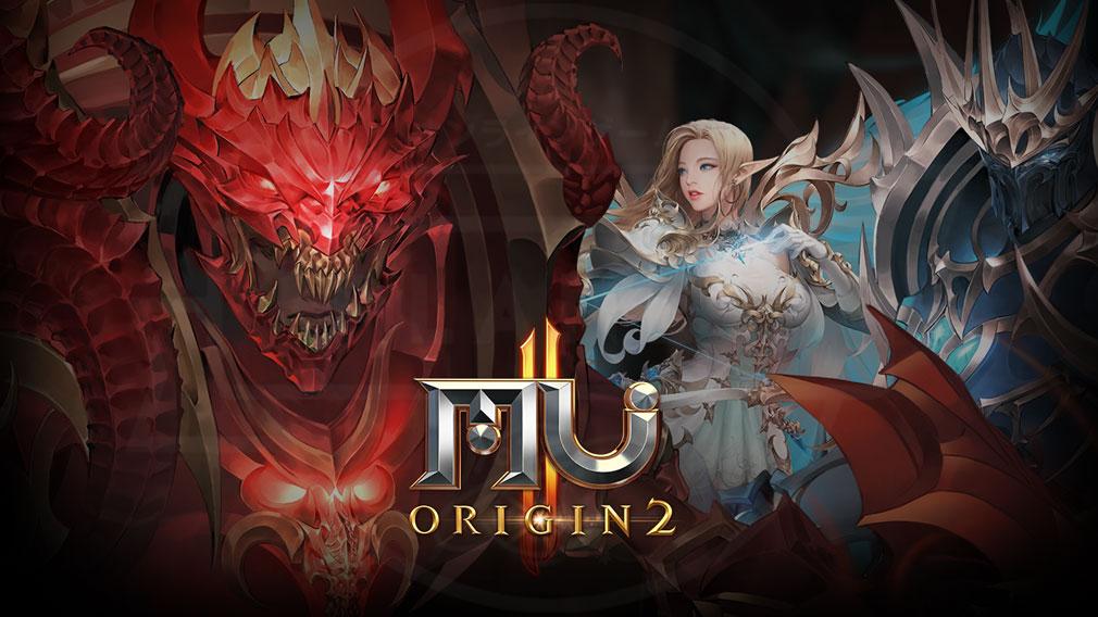 MU ORIGIN2(ミュー オリジン2) 【魔王KUNDUN(クンドン)】のバトルイメージ