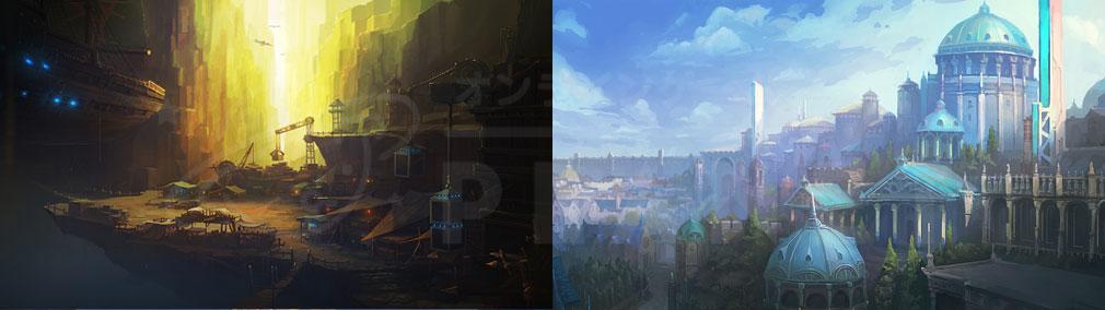 KRITIKA Revolution(クリティカR) 物語の舞台キレノス大陸を舞台にした広大な世界のイメージ