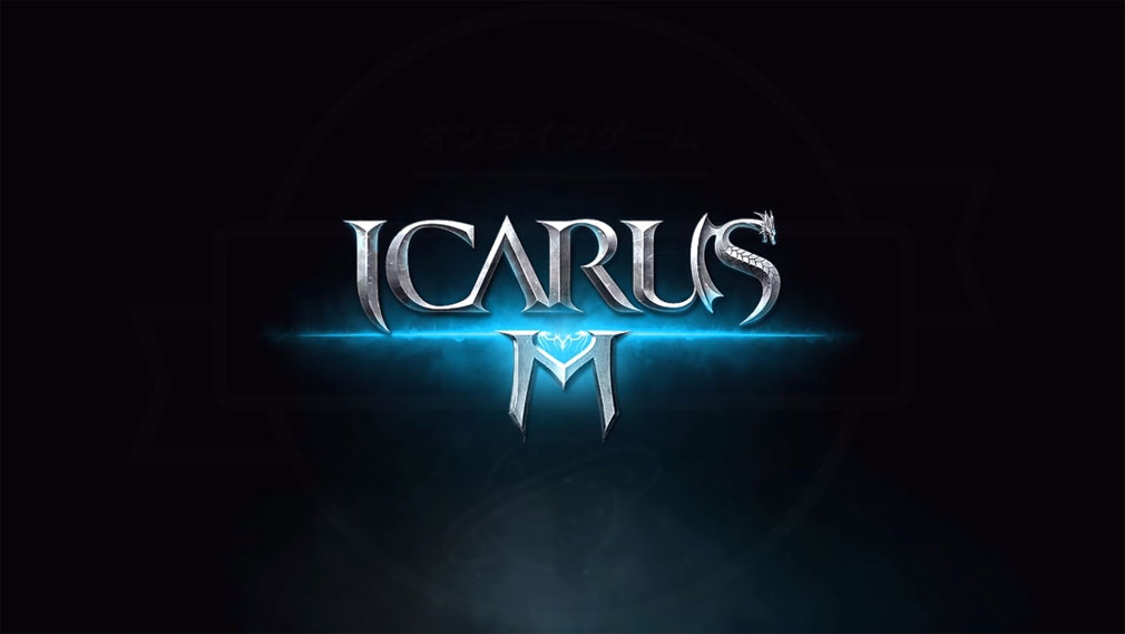 イカロスM (ICARUS MOBILE) ロゴイメージ