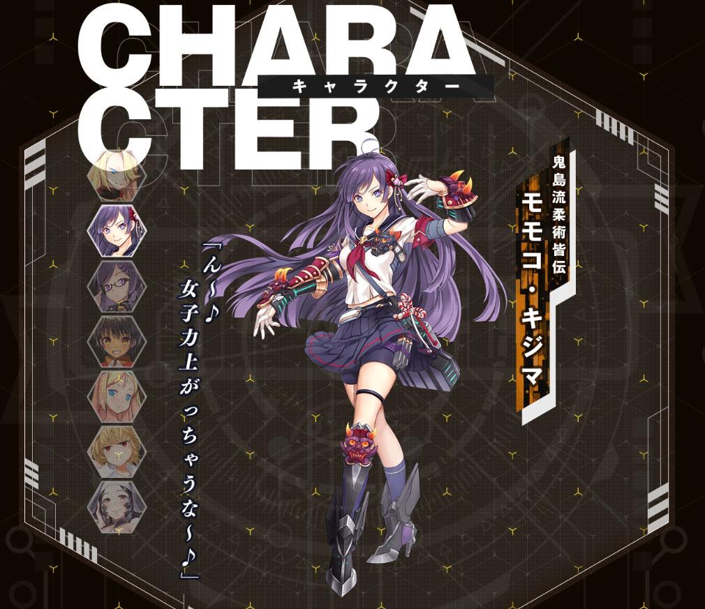 LitGear(リットギア) PC モモコ・キジマ