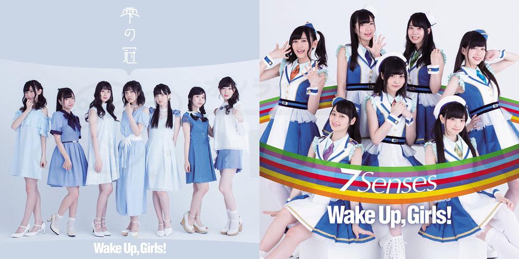 『Wake Up, Girls!(WUG)』CDパッケージイメージ
