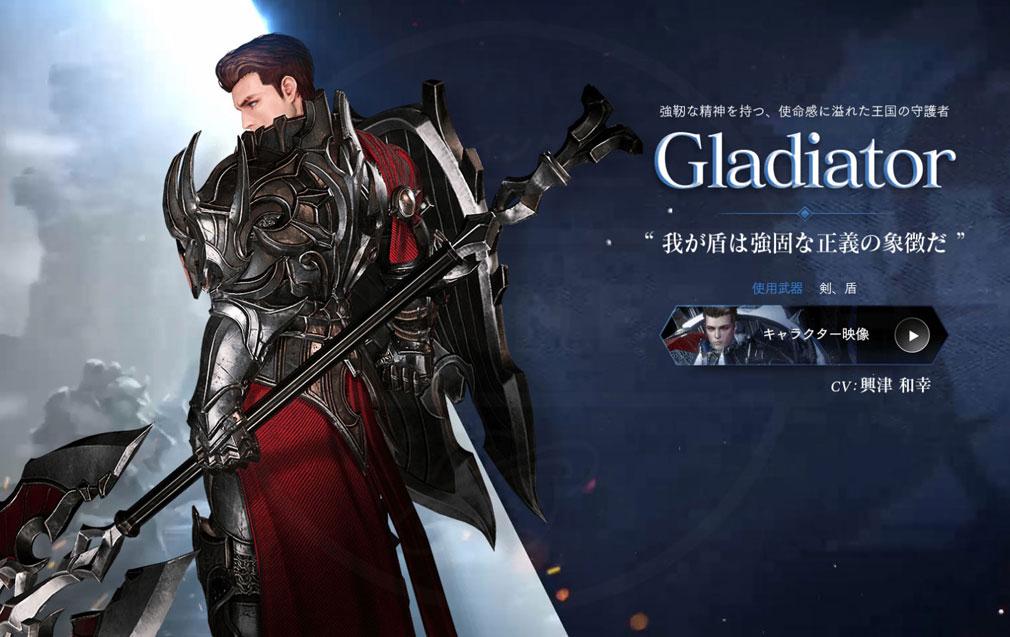 イカロスM (ICARUS MOBILE) クラス『Gladiator(グラディエーター) CV:興津和幸』紹介イメージ