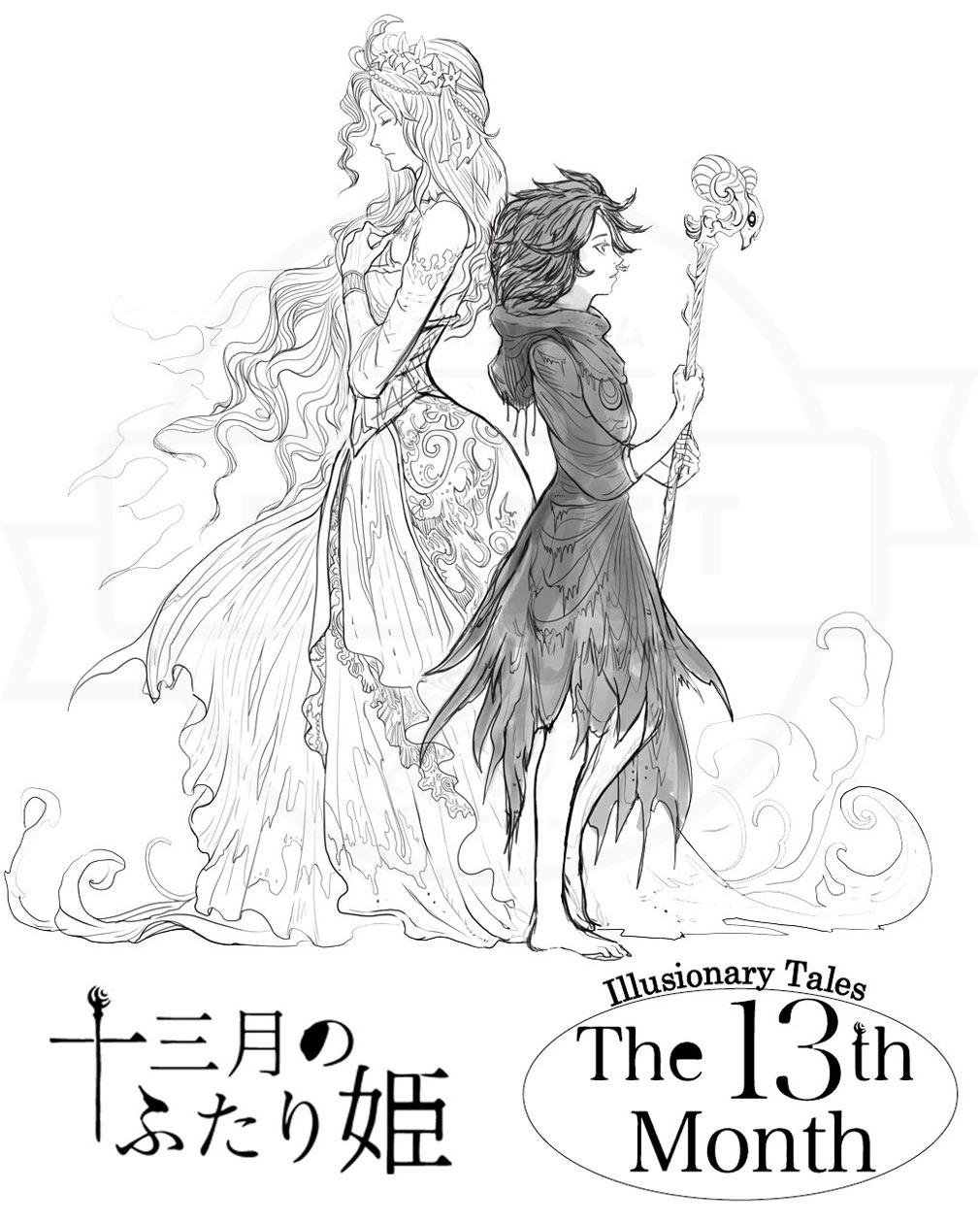 十三月のふたり姫 PC イメージ