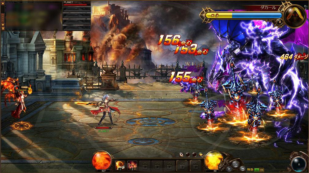 ドラゴンアウェイクン 聖都を襲う邪悪な巨竜とのバトルスクリーンショット