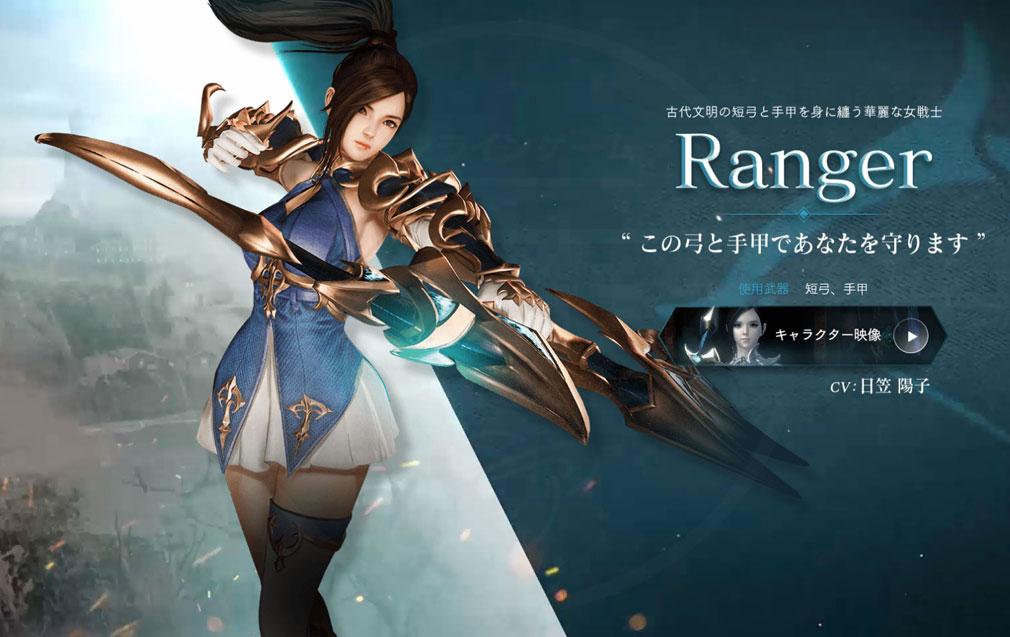 イカロスM (ICARUS MOBILE) クラス『Ranger(レンジャー) CV:日笠陽子』紹介イメージ