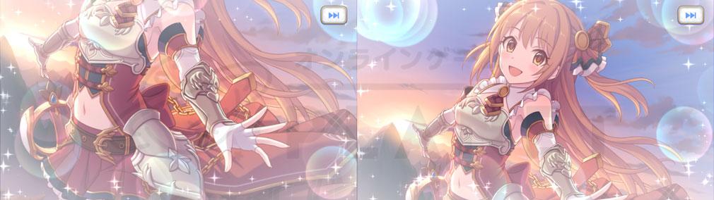 プリンセスコネクト!Re:Dive (プリコネR) PC キャラガチャ演出スクリーンショット