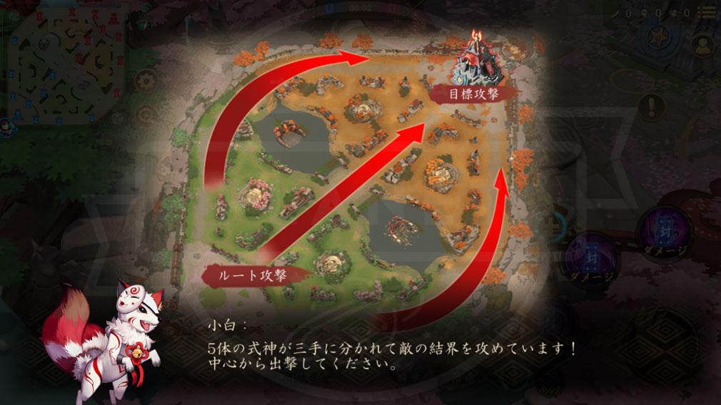 決戦!平安京 PC 平安京マップスクリーンショット