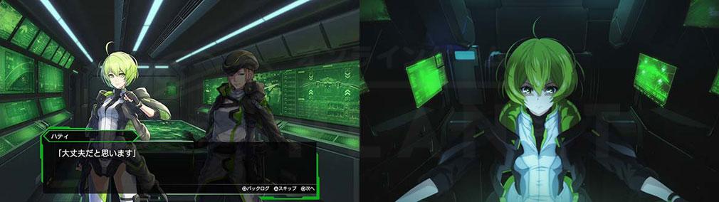 ボーダーブレイクPS4版 ソロでプレイできる『ストーリーモード』イメージ