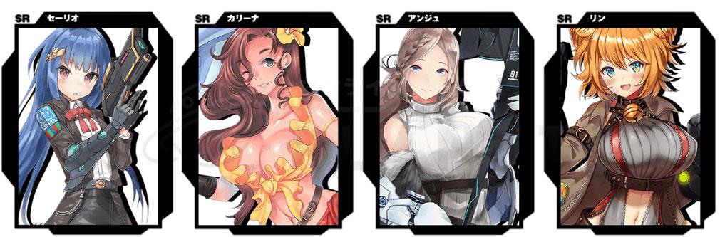LitGear(リットギア) PC セーリオ、カリーナ、アンジュ、リンのイメージ