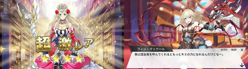 オブリビアス(Oblivious) PC キャラクター獲得、シナリオパートスクリーンショット