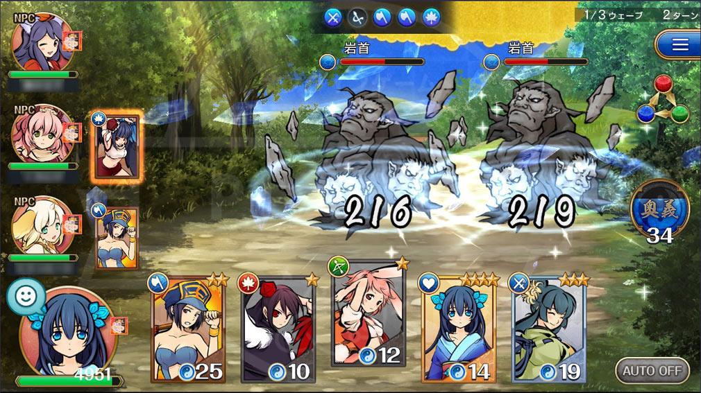 式姫転遊記 他プレイヤーを連れてのバトルスクリーンショット