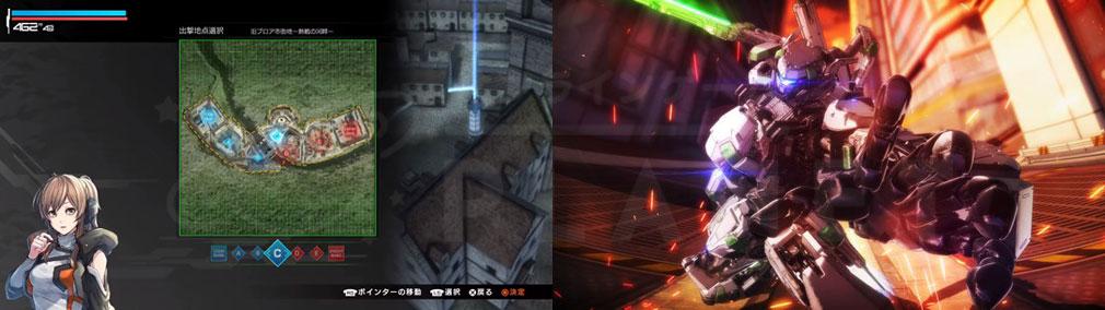 ボーダーブレイク PS4版再出撃『プラント』選択、ブラスト・ランナースクリーンショット