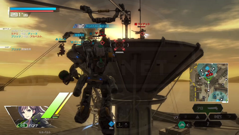 ボーダーブレイク PS4版ワイヤー移動スクリーンショット