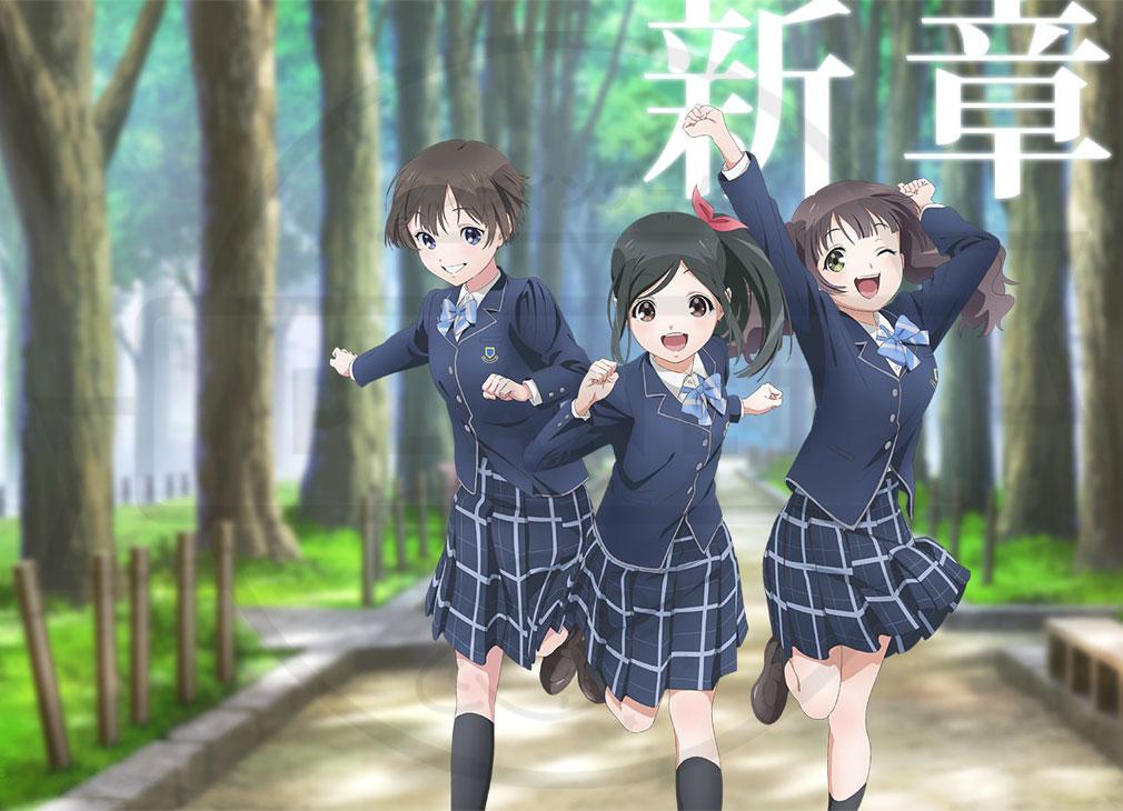 『Wake Up, Girls! 新章』キービジュアル