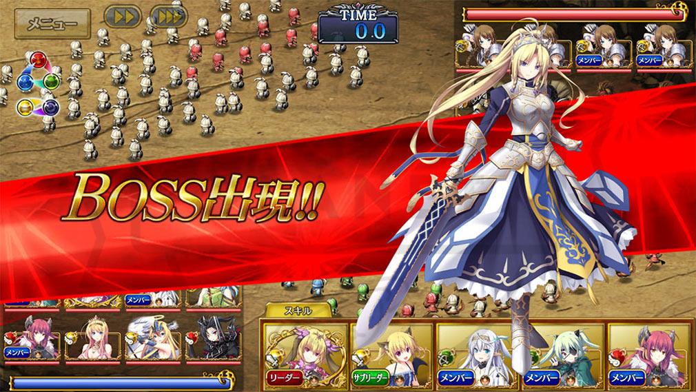 真 姫狩りインペリアルマイスターA(姫狩りima) PC 一般版 ボスバトルスクリーンショット