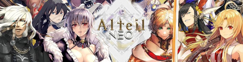 アルテイルネオ PC ゲームイメージ