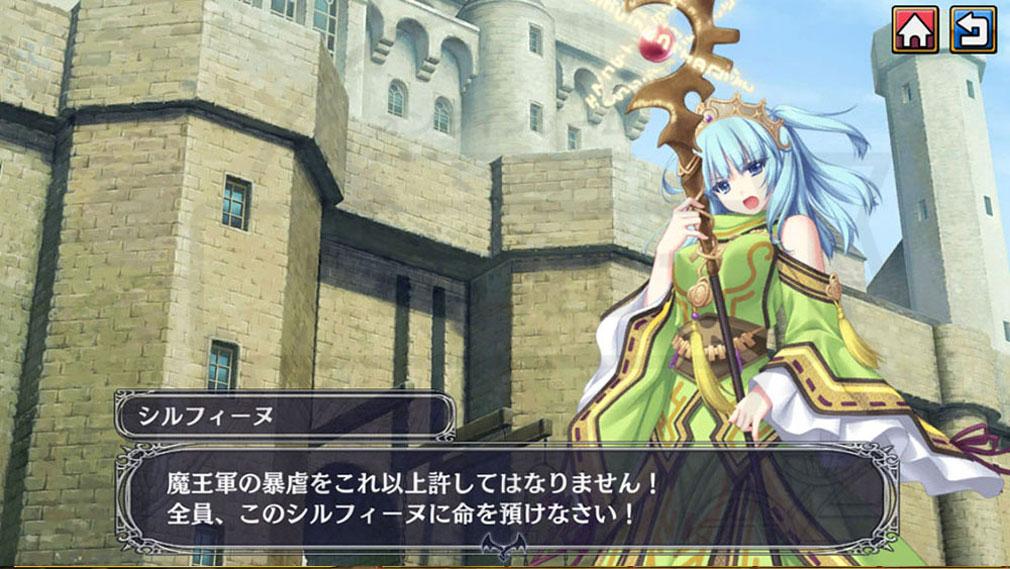 真 姫狩りインペリアルマイスターA(姫狩りima) PC 一般版 物語スクリーンショット