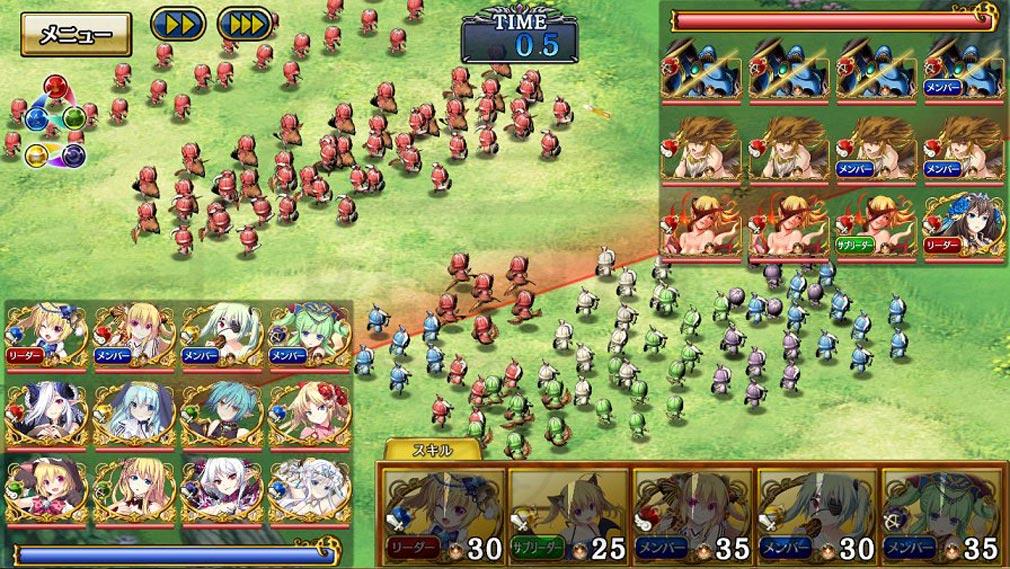 真 姫狩りインペリアルマイスターA(姫狩りima) PC 一般版 軍団戦バトルスクリーンショット