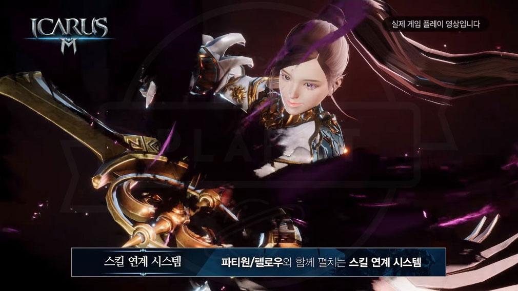 イカロスM (ICARUS MOBILE) Ranger(レンジャー)イメージ