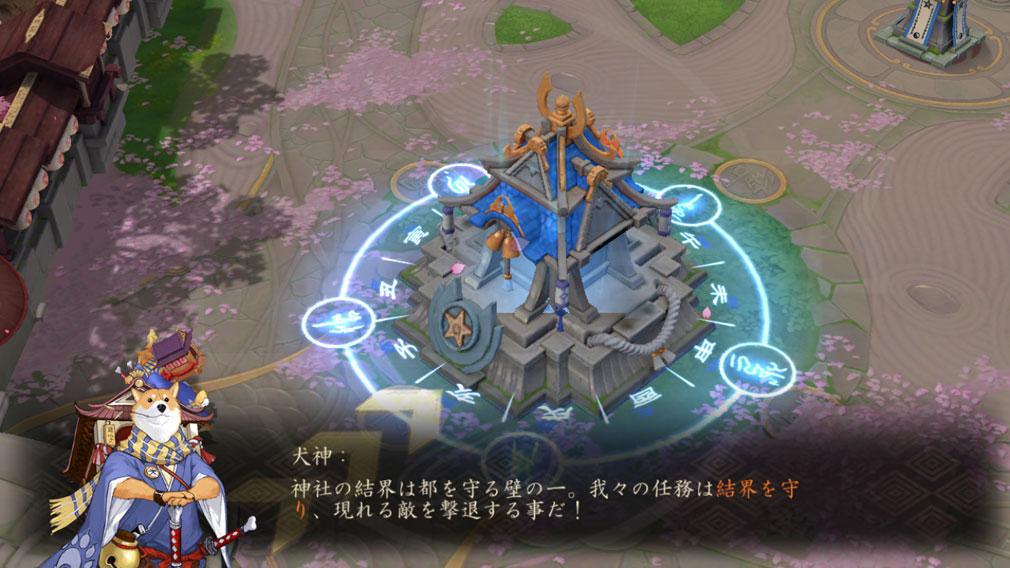 決戦!平安京 PC 自『石塔』の防衛、相手『石塔』の破壊説明スクリーンショット