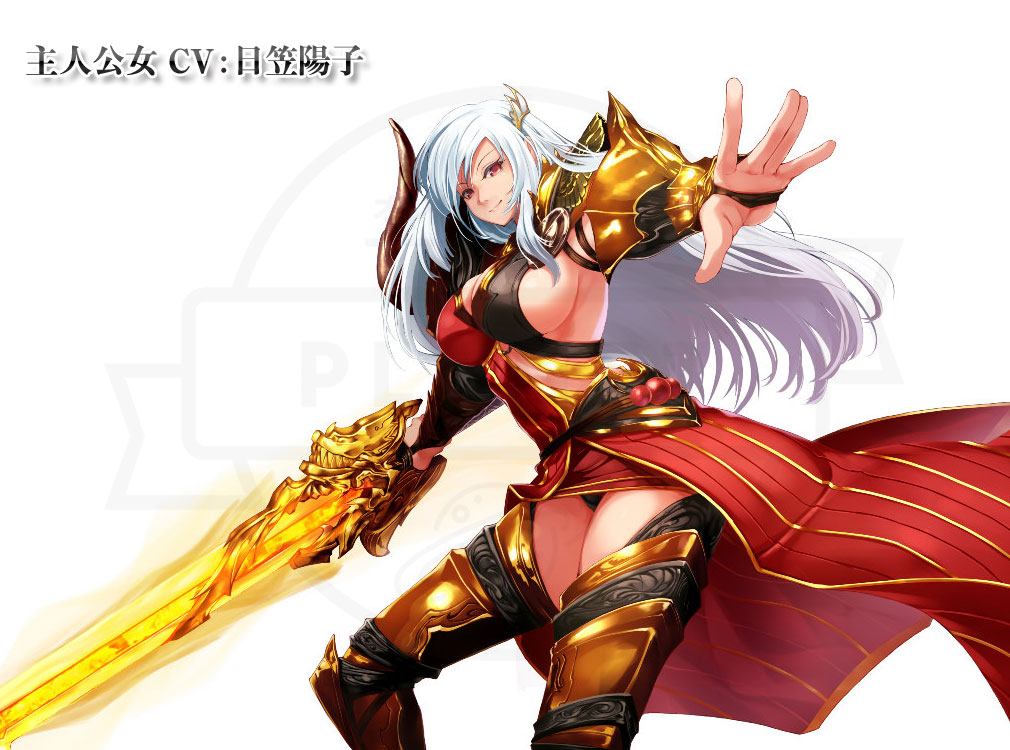 ドラゴンアウェイクン 主人公女(CV:日笠陽子)イメージ