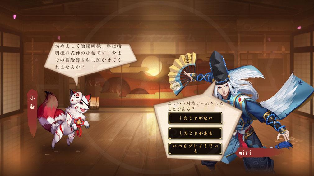 決戦!平安京 PC MOBA初心者に向けたスクリーンショット