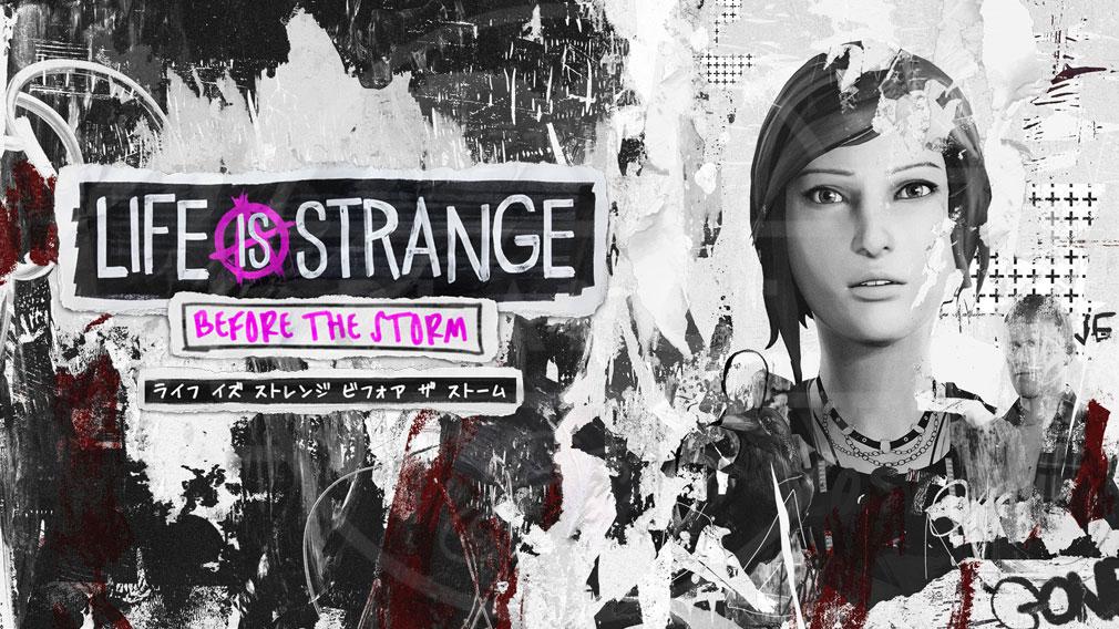 ライフ イズ ストレンジ ビフォア ザ ストーム(Life is Strange Before the Storm) PC キービジュアル