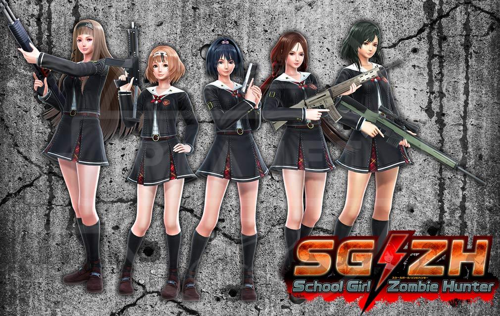 スクールガールゾンビハンター (SG/ZH School Girl/Zombie Hunter) PC キービジュアル