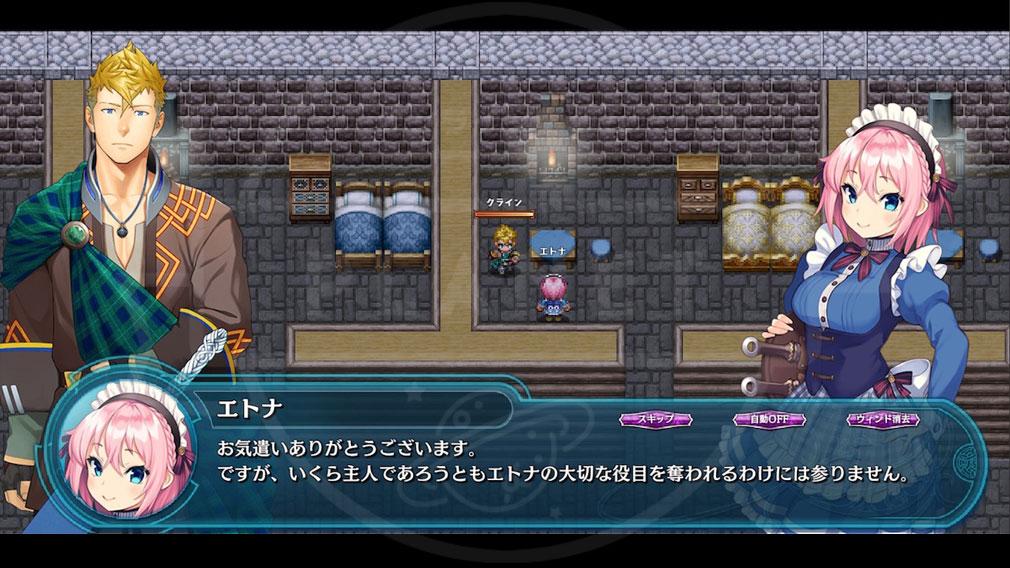 クラン戦記 PC 物語パートスクリーンショット