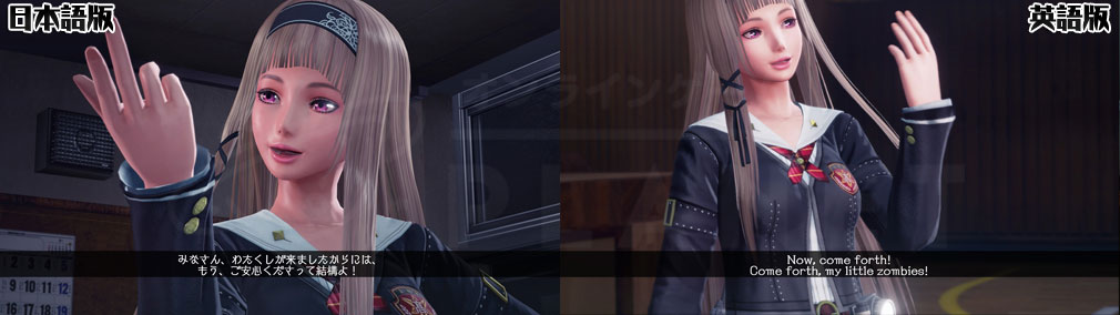 スクールガールゾンビハンター (SG/ZH School Girl/Zombie Hunter) PC シナリオパートの日本語版と英語版スクリーンショット