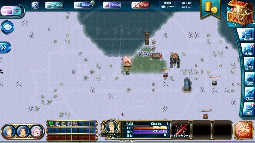 クラン戦記 PC フィールドスクリーンショット