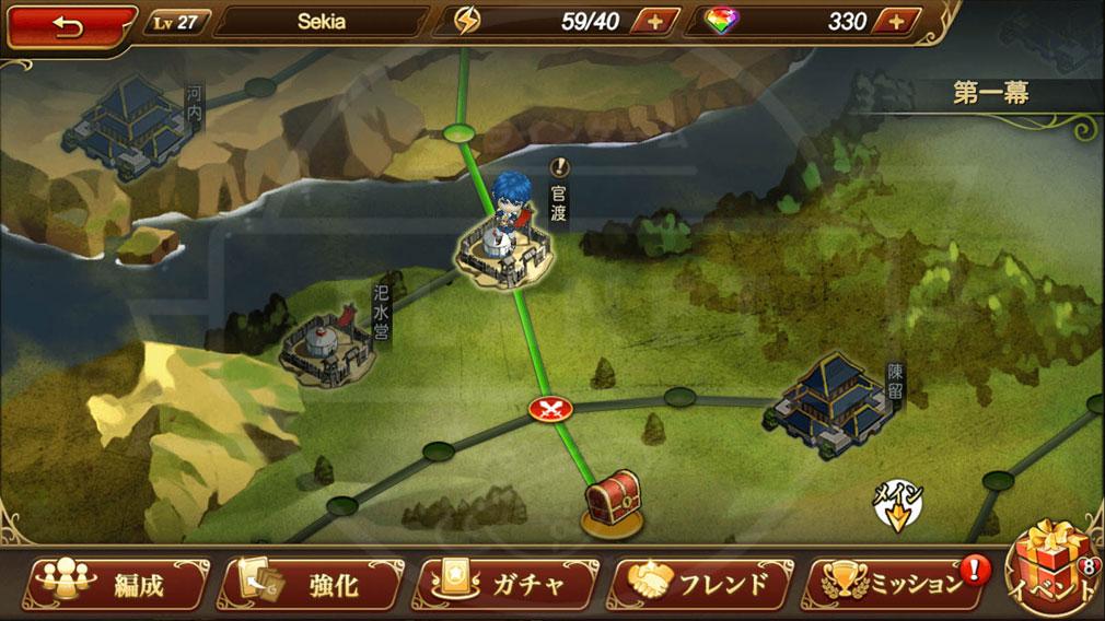 三国ロマンス 乱世を終える少女RPG PC 中国全土を再現したマップ
