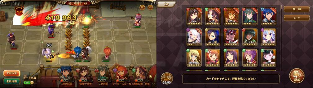 三国ロマンス 乱世を終える少女RPG PC バトル、入手キャラクター一覧スクリーンショット