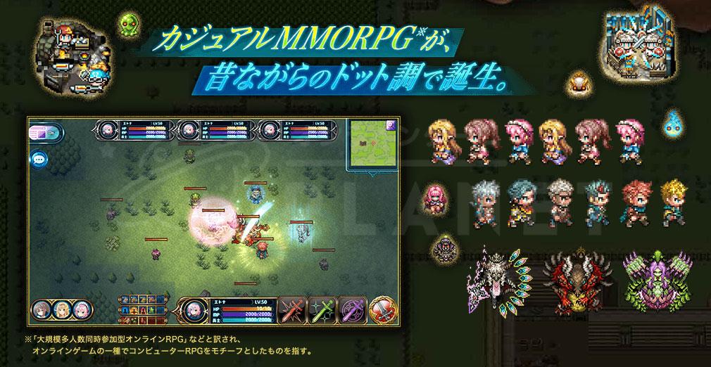 クラン戦記 PC ドットグラフィックス紹介イメージ