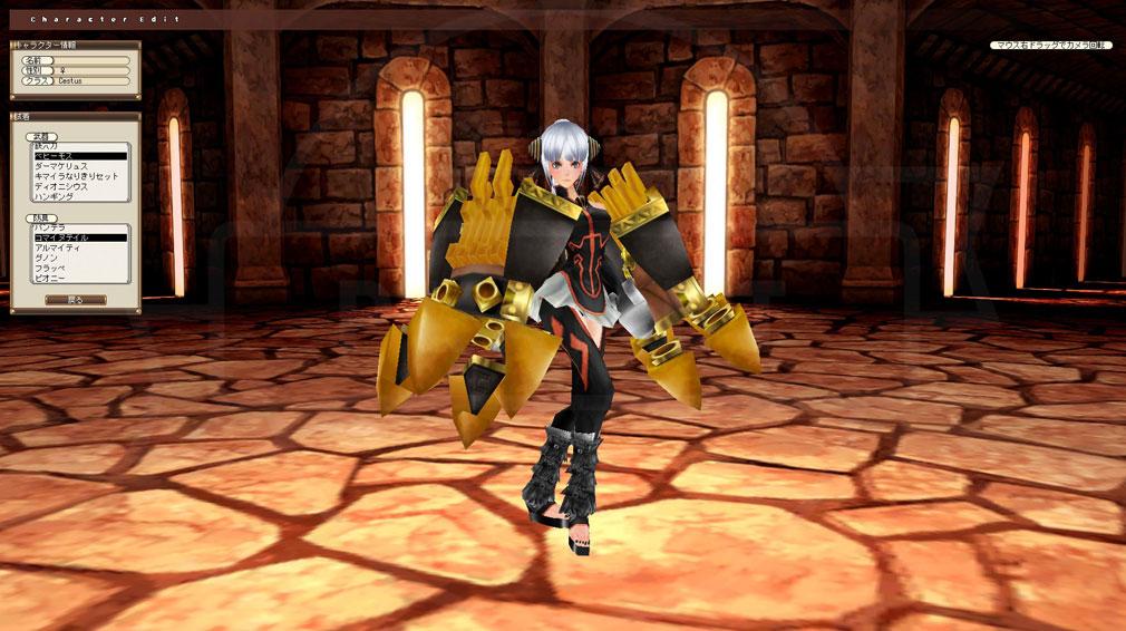 ファンタジーアース ゼロ(FEZ) 武器ヘビーモス、防具コマイヌテイル試着スクリーンショット
