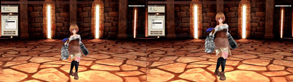 ファンタジーアース ゼロ(FEZ) キャラクターメイキング体型選択スクリーンショット