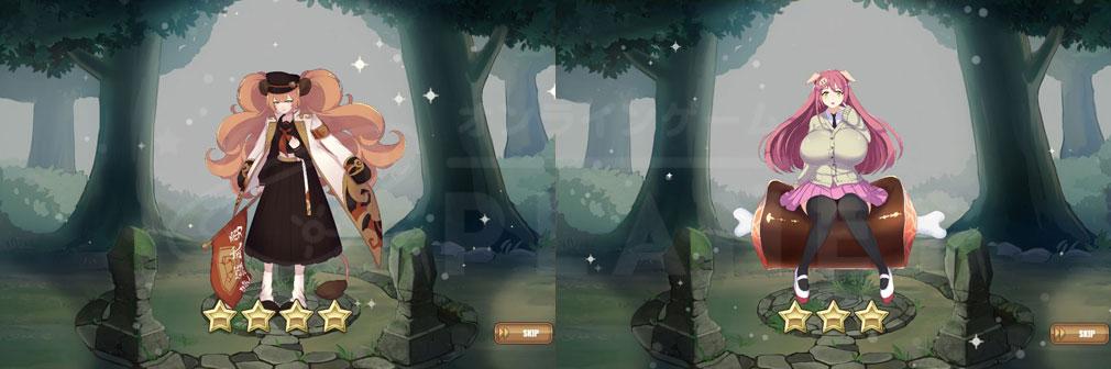 Märchen Nocturne(メルヘンノクターン) PC ★4キャラ『レオナ』、★3キャラ『パイエ』ガチャ獲得スクリーンショット