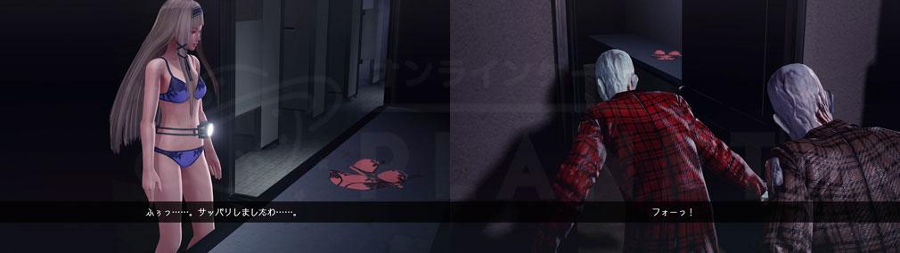 スクールガールゾンビハンター (SG/ZH School Girl/Zombie Hunter) PC 『シャワー』後に使用済の下着をデコイとして活用しゾンビをおびき寄せるスクリーンショット