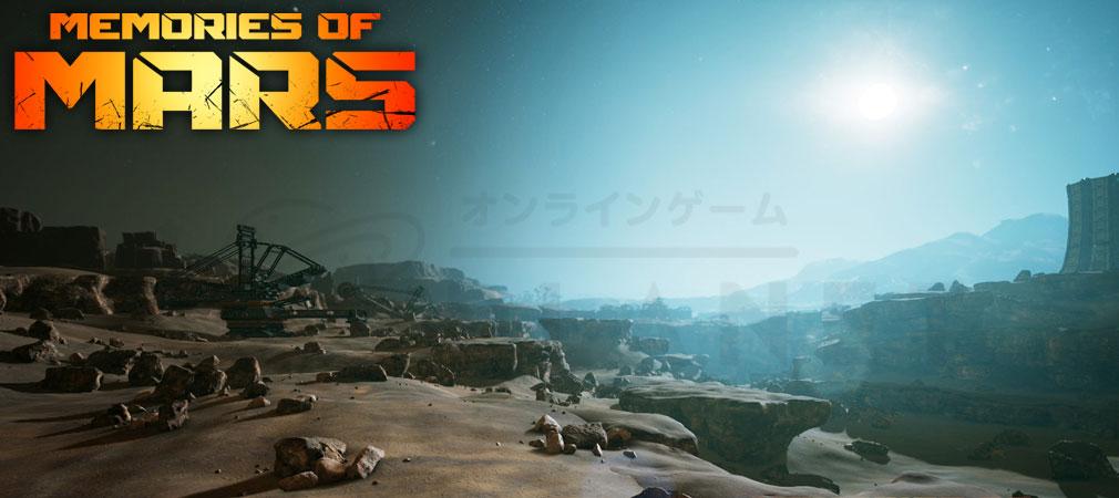 Memories of Mars(メモリースオブマーズ) PC フッターイメージ