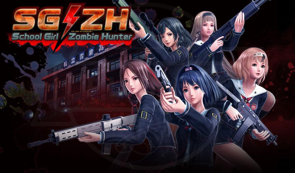 スクールガールゾンビハンター (SG/ZH School Girl/Zombie Hunter) PC メインイメージ