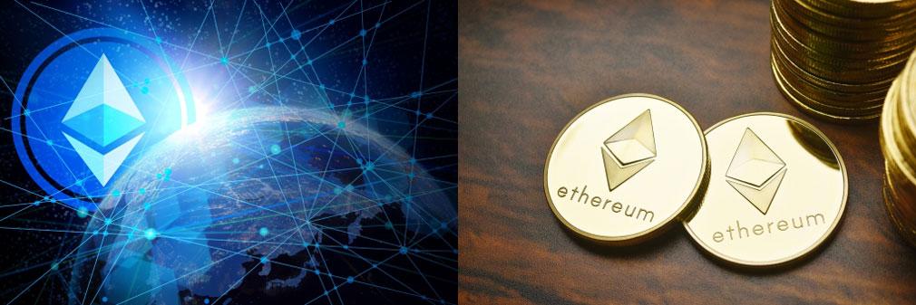 イーサリアム(Ethereum/ETH)ブロックチェーンイメージ