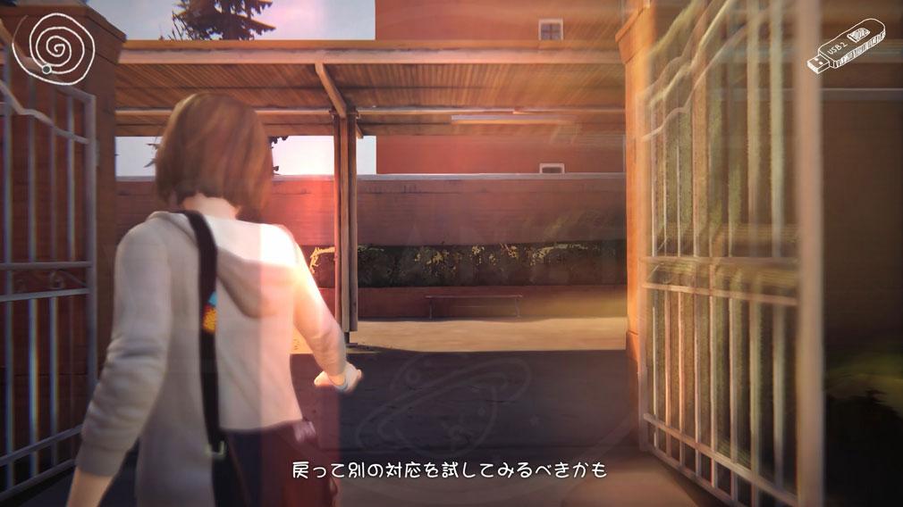 ライフ イズ ストレンジ(Life is Strange) PC 時間を戻すか選択を迫られるスクリーンショット