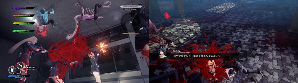 スクールガールゾンビハンター (SG/ZH School Girl/Zombie Hunter) PC 激しい戦闘のマルチプレイ、倒れてしまった他プレイヤースクリーンショット