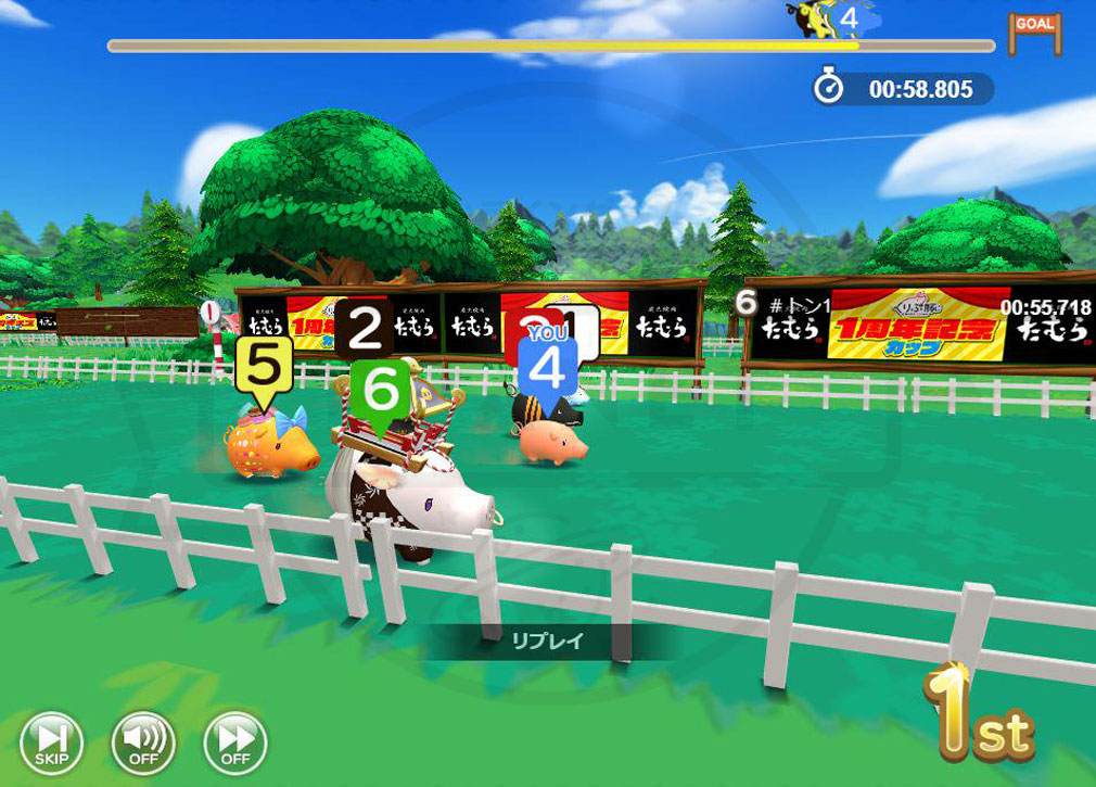 くりぷ豚レーシングフレンズ レーススクリーンショット