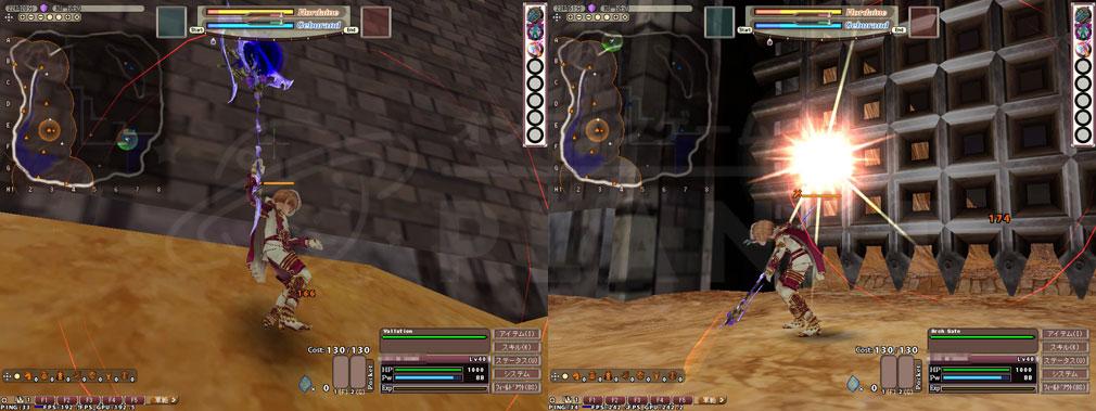 ファンタジーアース ゼロ(FEZ) 城の攻撃スクリーンショット