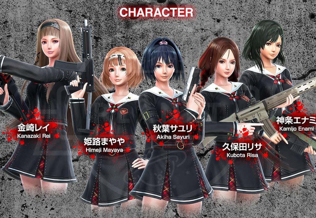 スクールガールゾンビハンター (SG/ZH School Girl/Zombie Hunter) PC 女子高生5人キャラクター