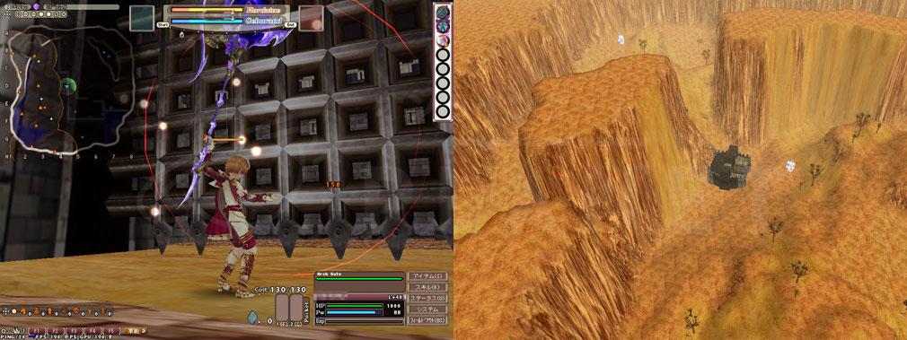 ファンタジーアース ゼロ(FEZ) 城門攻撃、戦場マップスクリーンショット