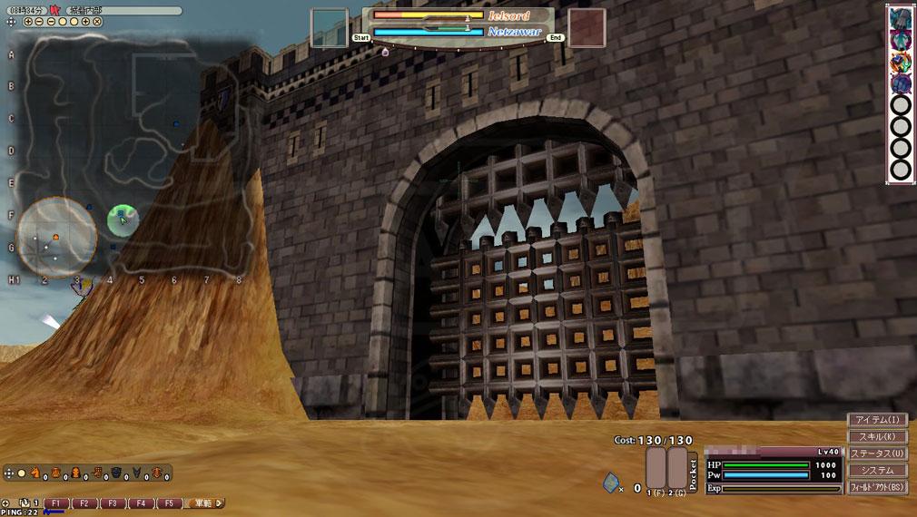 ファンタジーアース ゼロ(FEZ) 城門砦スクリーンショット