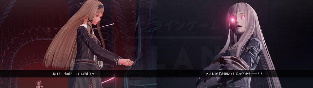 スクールガールゾンビハンター (SG/ZH School Girl/Zombie Hunter) PC 勝手に施設内のボタンを押してしまう金崎レイ、『金崎レイ』のコピーゾンビのスクリーンショット