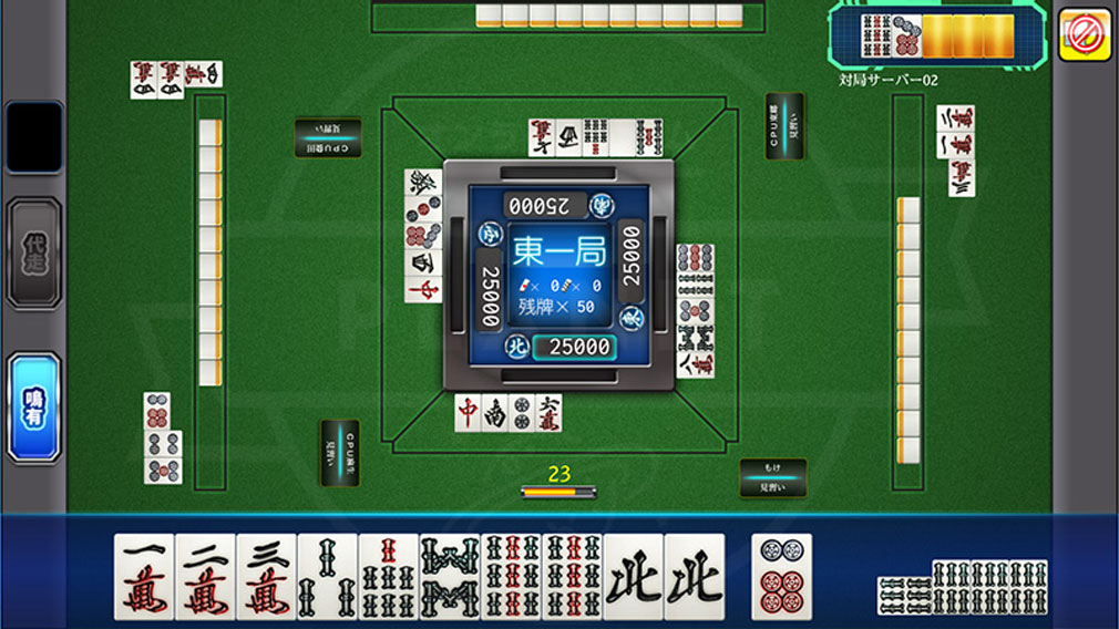 雀神道 PC 対局画面スクリーンショット